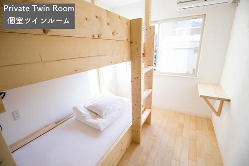 個室ツインルーム 2段ベット