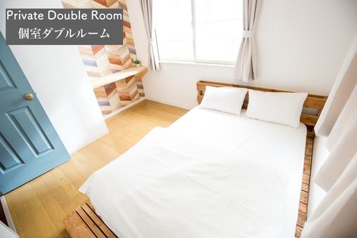 個室ダブルルーム