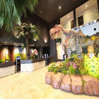 ラグナシア入園1日+落合シェフ監修の料理(朝食)を満喫!ロボットホテル宿泊プラン!
