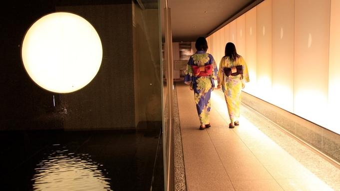 【旅を彩る4つの特典付き♪】秋の夜長を楽しむオトナの女子旅プラン