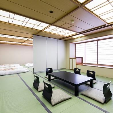 【大部屋プラン】広さ32畳の和室でゆったり滞在☆1泊2食バイキング<アウトバスタイプ>