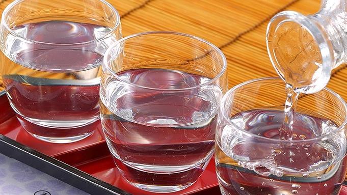 【巡るたび、出会う旅。東北】ふくしまのお酒で利き酒♪地元会津の日本酒3種飲み比べ!1泊2食バイキング