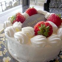 記念日には美味しいケーキを召し上がれ。お手配の詳細はお電話で tel:0242-26-4141