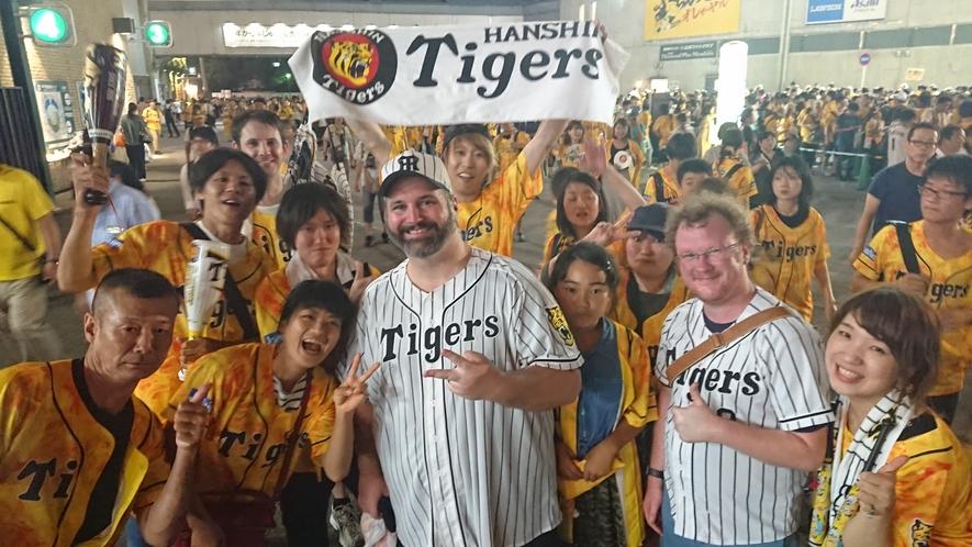 阪神タイガース観戦付宿泊プラン