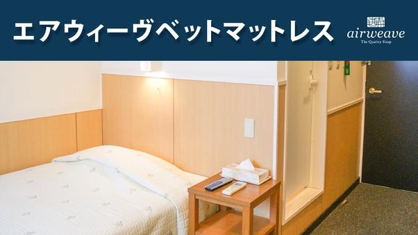 【快眠】エアウィーヴ 高反発マットレス導入・シングル24平米