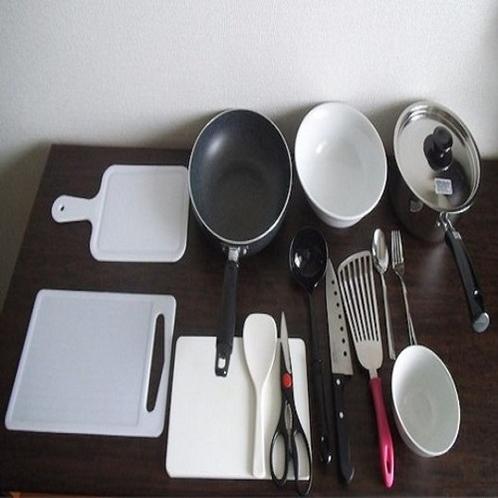 貸出用キッチン用具一式