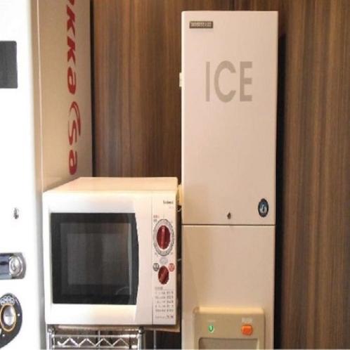 電子レンジ&製氷機1Fロビーにあります。