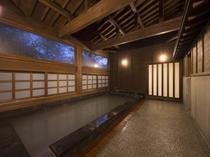 大浴場 木立の湯