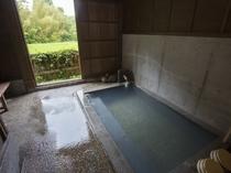 貸切風呂(おだまき)
