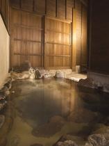 貸切風呂(りんどう)