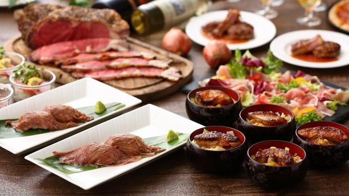 【期間限定】8月7日〜8月15日 World 肉バルディナーブッフェ付きプラン ※17時30分〜