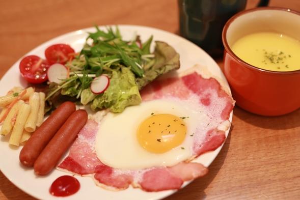 【自然の中のサウナでととのう】テントサウナプラン 朝食付き