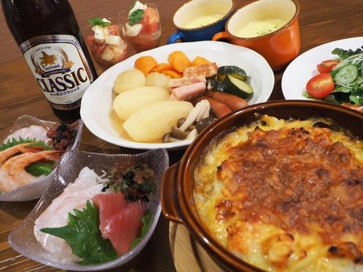 グリーンシーズンはニセコを満喫! 北海道食材夕食付きプラン