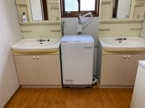 1F共用洗濯機