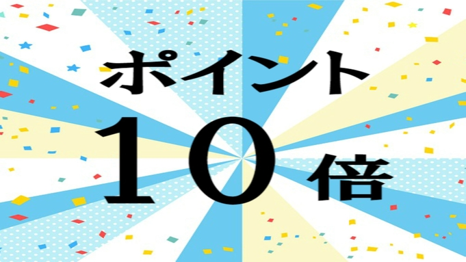 【天空橋駅A2出口徒歩3分】楽天ポイント10倍 無料軽朝食付.