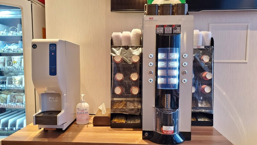 ラウンジコーヒーマシン