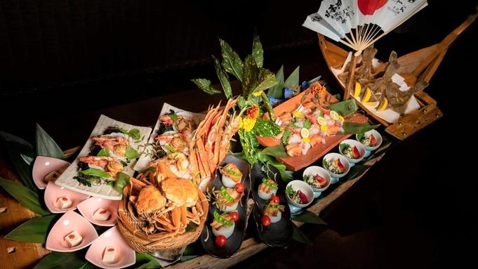 【千松名物】新鮮魚介を豪快に!ボリューム満点!『元祖船盛り料理』プラン