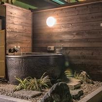 露天風呂付客室『久美浜』露天風呂