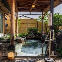 庭園付き露天風呂
