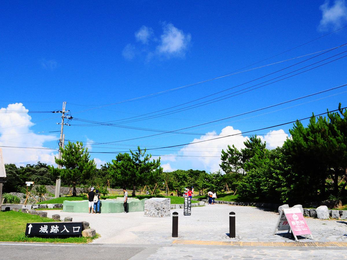 【今帰仁城跡】施設から車で10分、徒歩20分です。