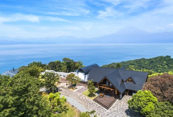 【全室露天風呂】富士山と駿河湾を望むプレミアムステイ1泊2食スタンダードプラン