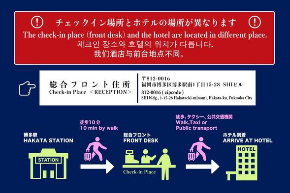 【女子旅】素泊まりプラン!天神駅から徒歩5分!2017年4月グランドオープン新築ホテル!