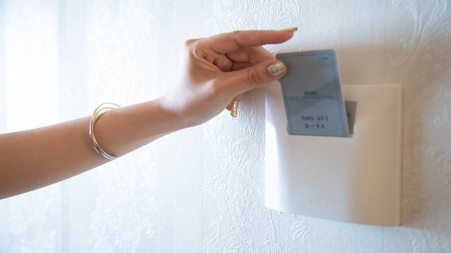 お部屋のロックは安心のカードキー。カードキーを差し込むと照明が点灯します