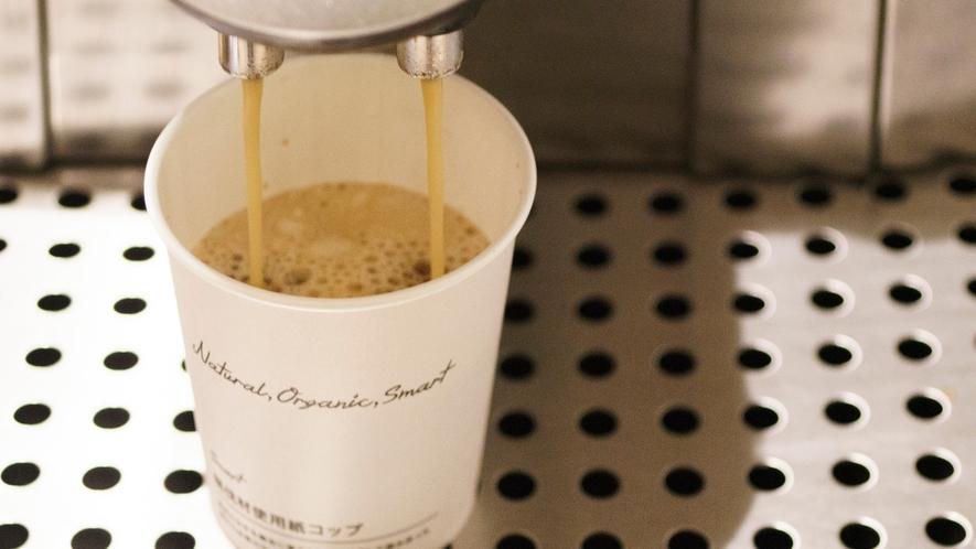 朝食の後は挽き立てコーヒーでほっと一息♪