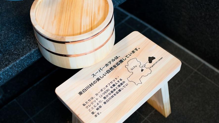 洗い場の椅子・桶にも「東濃ヒノキ」使用