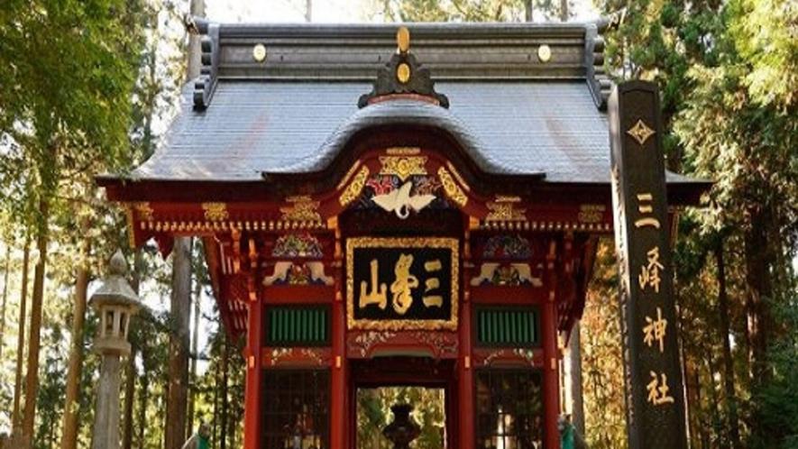 【観光情報】三峯神社(パワースポット)