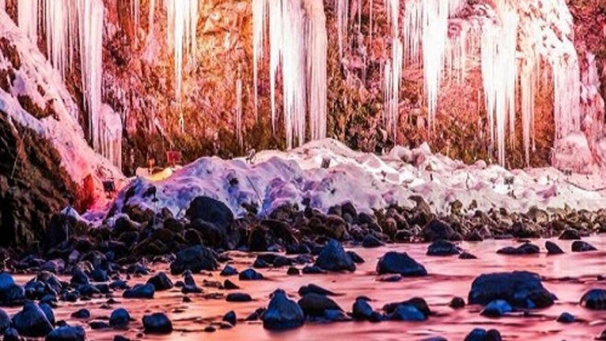 【観光情報】三十槌の氷柱
