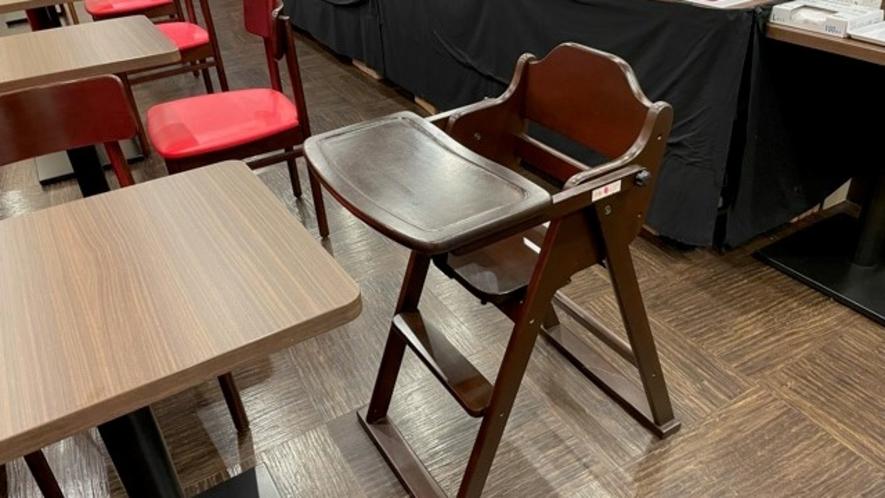 【朝食会場】お子様用の椅子