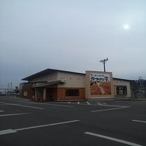 近隣飲食店 とんかつの名店 カツはな停さん ホテルから徒歩2分