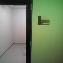 館内喫煙室