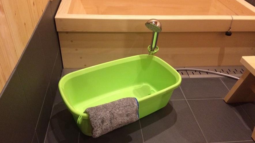 ペット用お風呂
