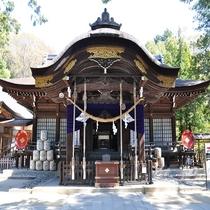 ◆武田神社