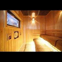 ■女性大浴場内高温サウナ(9階)