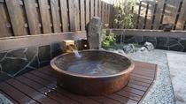 【男子】壺風呂(湯温:42~43℃)