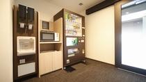 ■自動販売機コーナー(1階、6階、9階)