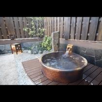 ■女性大浴場壺風呂(9階)