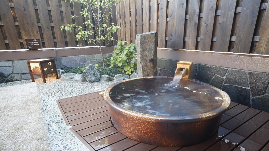 【女子】壺風呂(湯温:42~43℃)