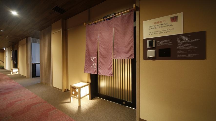 ■女性大浴場(暗証番号で入場)