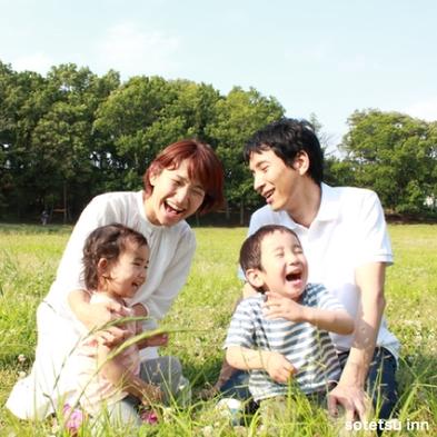 【ファミリープラン】家族旅行応援☆ほのぼの宿泊プラン♪(食事なし)