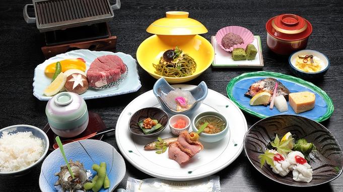 【2食付】地元の旬の食材をたっぷりと使用した和御膳をお召し上がりください♪