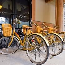 *【レンタサイクル】貸し出し自転車をご準備しております。(有料)
