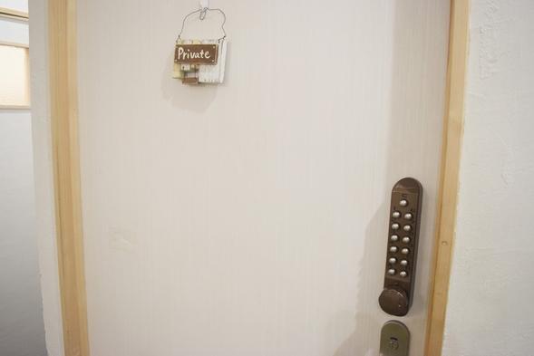 ◇ゲストハウスに泊まりたい!でも個室がいい!という方のための、和個室プラン◇