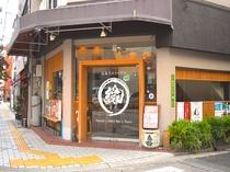 広島市・西区の横川商店街のど真ん中に2018年6月オープン!呑んで食べて泊まれる場。