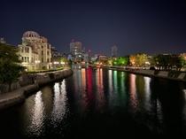 夜の広島散歩も縁から♪