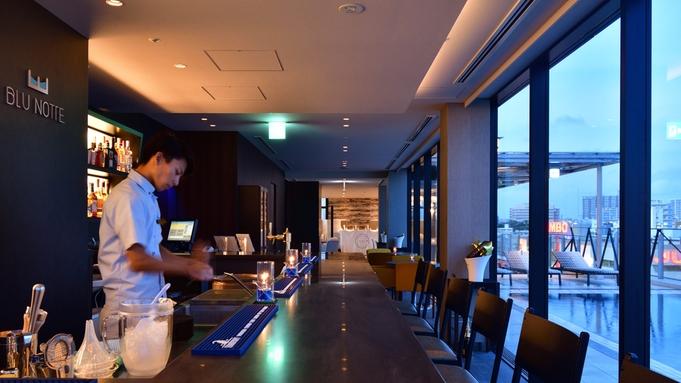 【プールバーでのんびりゆったりブランチ付】◆朝食でご提供している人気のパニーニを最上階プールバーで