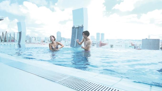 【夏秋旅セール】◆沖縄初シースループールで昼も夜も遊ぼう!◆素泊まり◆【カップルに大人気!】